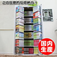 送料無料DVD収納DVD収納庫DVDラックDVDラックCD収納本棚書棚ストッカー縦型ホワイト激安日本製大容量木製日本製