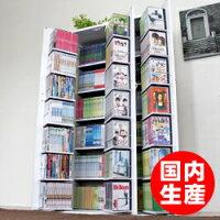 送料無料DVD収納コミック収納マンガ収納漫画収納DVDラックDVD収納ラックDVD本棚書棚ストッカーホワイト日本製大容量木製