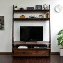 テレビ台 ハイタイプ 50インチ対応 125cm幅 天然木調 木製 PD004 北欧 ブルックリン 西海岸 モダン ヴィンテージ インダストリアル 送料無料