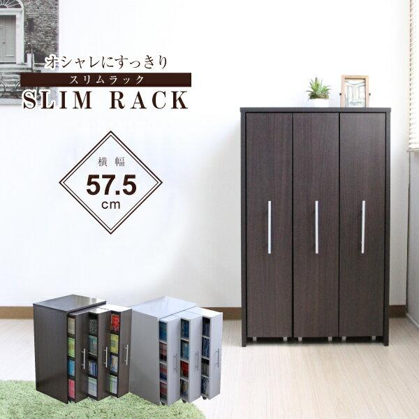 本棚 収納棚 スリム キャスター付き 大容量 マンガ コミック 木製 3連 スリムラック すきま収納 ロータイプ 薄型 スライド TCP349