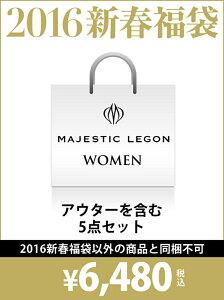 【rba_hw】MAJESTIC LEGON レディース その他 マジェスティックレゴン【送料無料】MAJESTIC LEG...
