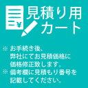 【単品】 吸音パネル/防音フェルトボード 【60×30cm/ライトブルー】 45度カット 簡単取り付け