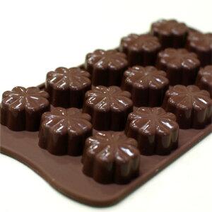 やわらかなシリコン製でお手入れ簡単!【シリコマート】チョコレート型・シリコンモールド・FLEURY