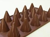 【シリコマート Silikomart】【チョコレート型】シリコンモールド・KONO【シリコンゴム型】EASY CHOCO