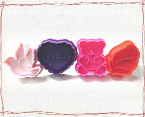 シンプルが人気!バレンタインに使える4種類のセットです。【silikoMart】ミニクッキーカッター...