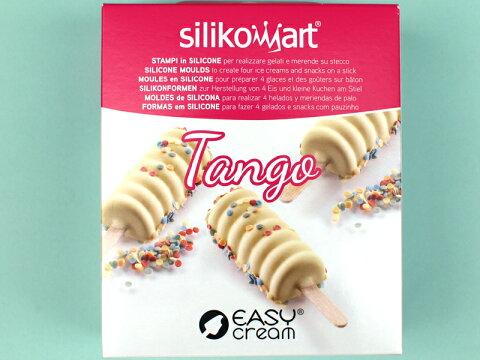 シリコマート アイスクリーム型 イージークリーム タンゴ 家庭用サイズ GEL04 シリコンゴム型│Silikomart EASY cream TANGO かわいい アイス道具 アイス型 アイスキャンディー型 アイス 作り方 簡単