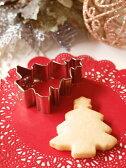 【STADTERスタッダー】 クッキー抜き型 X'masツリー 【ドイツのクッキー型】(PYS)