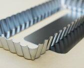 【タルト型】角タルトレット型 底取 長方形【ギルア】角タルト型 波ギザ