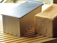 【パン作りアイテム・オリジナル・コラボ食パン型】スリム食パン型
