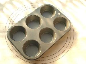 マフィン、カップケーキに【お菓子道具】ベイクウェアー フッソ マフィン 6P