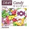 天然着色料使用のスプリンクル キャンディー(Candy)カラーレインボー【D849】 ※賞味期限2017年10月