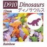 天然着色料使用のスプリンクル ディノサウルス(Dinosaurs)カラーレインボー【D910】 ※賞味期限2017年10月
