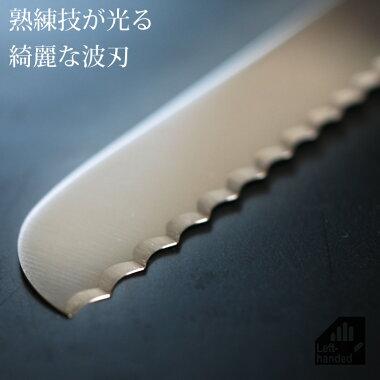 馬嶋屋別注左手用ブレッドナイフ(パン切り包丁)