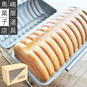 オリジナル NEW まんまる ラウンド パン 型 アルタイト | 食パン型 食パン 丸パン パン型 ラウンドパン ラウンドパン型 パン作り
