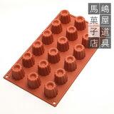 シリコマート SF033 35mm スモール カヌレ型 18個付 シリコン型 | シリコンフレックス 空焼き 不要 SILIKOMART