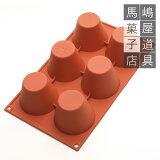 シリコマート シリコンフレックス SF052 ビッグ マフィン 深型 6個付 シリコン型 カップケーキ   silikomart マフィンカップ
