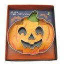 ダイソーのハロウィン型抜き かぼちゃ パイシートで 簡単パンプキンパイの作り方とコツ