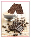 一口サイズの板チョコが作れますチョコレート型・シリコンモールド・Tablette