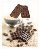 【シリコマート Silikomart】【チョコレート型】シリコンモールド・TABLETTE【シリコンゴム型】EASY CHOCO