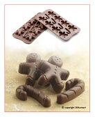 【シリコマート Silikomart】【チョコレート型】シリコンモールド・MR.GINGER【シリコンゴム型】EASY CHOCO