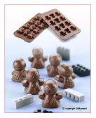 【シリコマート Silikomart】【チョコレート型】シリコンモールド・MOOD【シリコンゴム型】EASY CHOCO