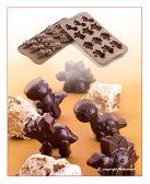 【シリコマート Silikomart】【チョコレート型】シリコンモールド・DINO【シリコンゴム型】EASY CHOCO