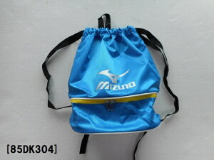 あす楽 【最安値に挑戦】 mizuno (ミズノ) スイミングバッグプールバッグ 85DK304 ブルー×ホワイトジュニア 子ども 体育 授業 水泳
