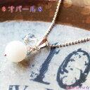 Silverチェーン付き(40cm) スマートレター対応可 オパール 天然石/10...