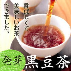カフェイン ダイエット たっぷり