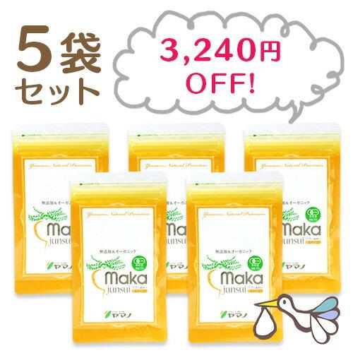 ヤマノのマカ 5袋セット【ア...