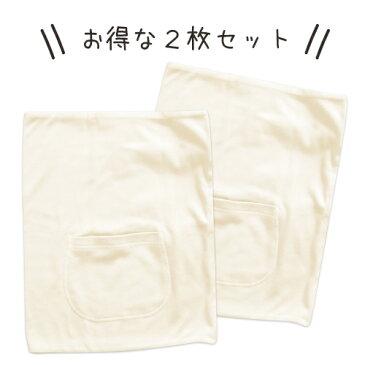 ぬくまる腹巻き【2枚セット】 日本製 S M L LL 大きいサイズ カイロポケット付き ロングタイプ 妊活 腹巻 はらまき 綿 コットン100% 綿100% マタニティ 温活 レディース 夏 腹巻き 冷房 プレゼント ギフト 贈り物