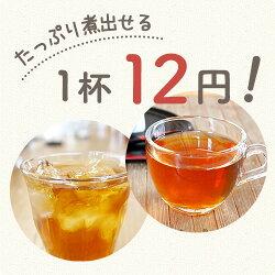 一杯当たり12円♪