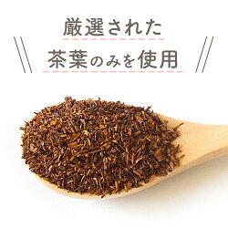 厳選された茶葉を使用