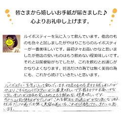 嬉しいお手紙が届きました!