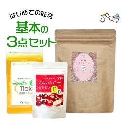 ママになる基本の妊活3点セット(有機マカサプリメント10日分)(カムカムビタミンE)(ルイボスティー)