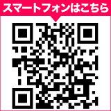 MYCARRIEROILSBIBLE(マイ・キャリアオイル・バイブル)精油研究第一人者が指南する、プロのためのキャリア・オイル本!