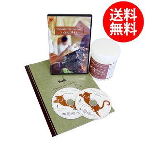 【送料無料/送料込み】おうちでクリームバス(ヘッドスパ)DVDを見ながらしっかりマスター!トッ...