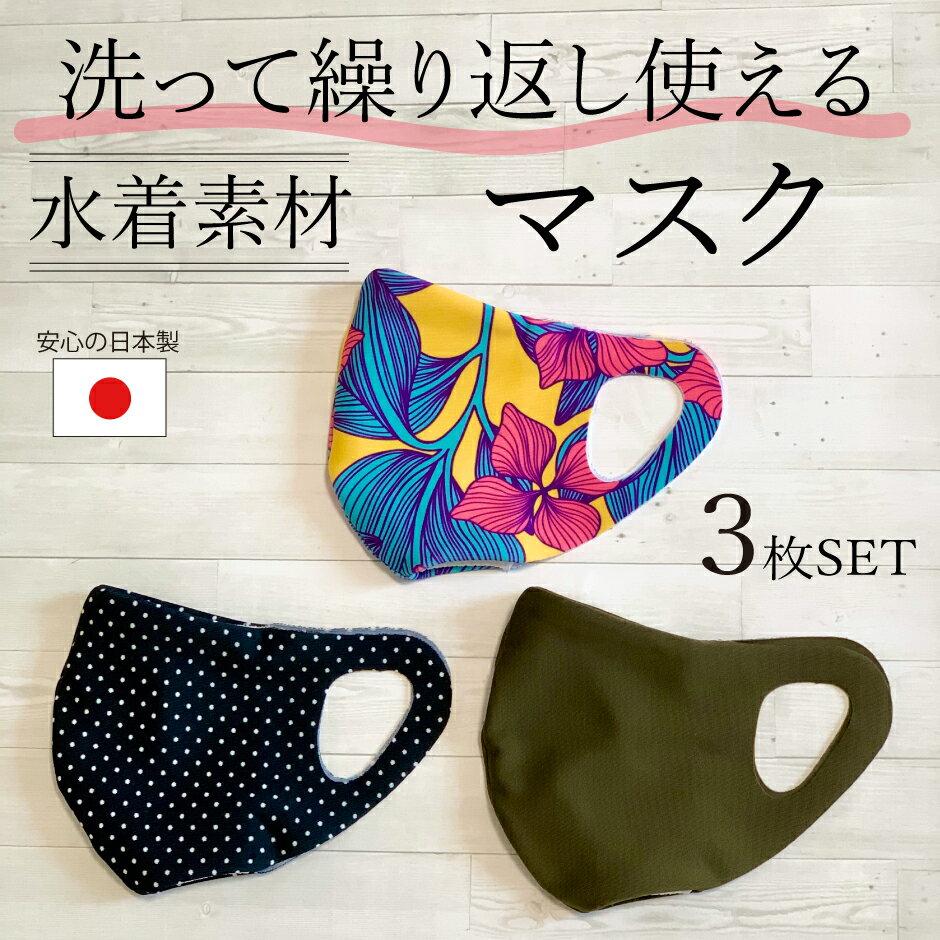 マスク 転売 楽天 Amazon「やらせレビュー」からマスク高額転売まで、事件が浮き彫りにするネットの課題(山本一郎)
