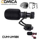 COMICA CVM-VM10II 外付けマイク ショットガンマイク カーディオイド指向性 コンデンサーマイクロフォン スマートフォン Goproやカメラに対応 黒 赤 ブラック レッド