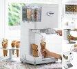 クイジナート cuisinart ソフトクリームメーカーIce-45 Mix It In Soft Serve Ice Cream Maker【並行輸入品】