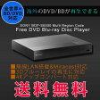 リージョンフリー DVDプレーヤー SONY BDP-S6500 BDプレーヤー 3Dブルーレイ再生対応 4Kアップコンバート対応 無線LAN搭載 HDMIケーブル・日本語説明書付