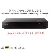 リージョンフリー SONY BDP-S1700 DVDプレーヤー BDプレーヤー HDMIケーブル・オリジナル日本語説明書付 region free