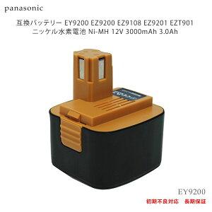 パナソニック バッテリー ニッケル