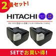 【初期不良対応、長期保証】日立工機 HITACHI 互換バッテリー BSL1450 国産セル搭載 2個セット (14.4V 5000mAh (5.0Ah))