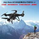 正規代理店 Holy Stone HS100G ドローン GPS搭載 1080P 広角HDカメラ付き フォローミーモード オートリターンモード 操縦可能距離500M 生中継最大距離300M 大飛行時間15分