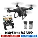ドローン カメラ付き 初心者【正規代理店】Holy Stone HS120D ドローン GPS搭載 200g以下 最大飛行時間32分 バッテリー2個付き 1080P 広角HDカメラ フォローミーモード オートリターンモード モード1/2転換可能 FPVリアルタイム 高度維持 プロペラガードなし 国内認証済み・・・