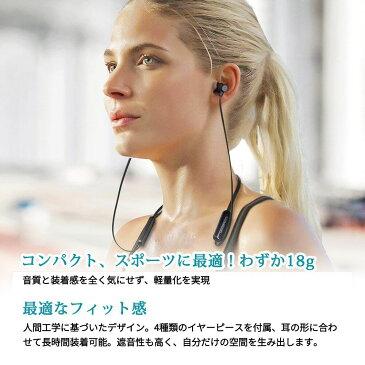 【正規代理店】SoundPEATS サウンドピーツ Q31 Bluetooth イヤホン 高音質 8時間連続再生 IPX5防水 重低音 超軽量 ワイヤレスイヤホン ネックバンド型 マイク内蔵 ハンズフリー CVC6.0ノイズキャンセリング ブルートゥース