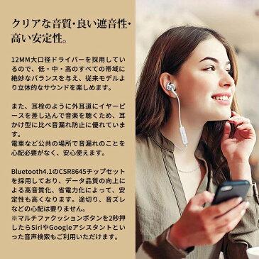 【正規代理店】 SoundPEATS サウンドピーツ Q34 Bluetooth イヤホン 高音質 7時間連続再生 防水&防塵 マイク付き ハンズフリー通話 CVC6.0ノイズキャンセリング ブルートゥース ワイヤレス ヘッドホン