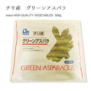 冷凍野菜 ノースイ)グリーン アスパラ Mサイズ 500g 冷凍