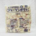 すぐる食品)ジャーマンポテト1kg